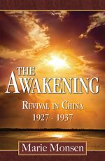 The Awakening by Marie Monsen